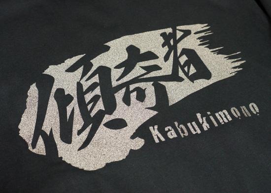 【戦国武将ジップパーカー】前田慶次「傾奇者」4