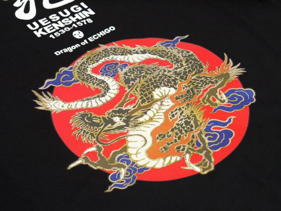 戦国武将Tシャツ・上杉謙信「龍」2_3