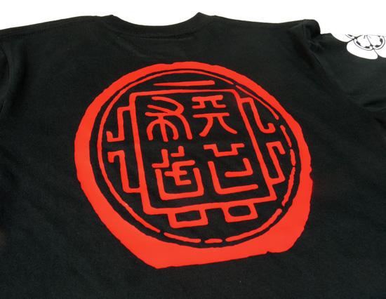 戦国武将Tシャツ・織田信長「天下布武」2